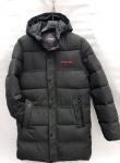 Зимние мужские куртки S058-5