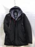 Зимние мужские куртки S1824-8