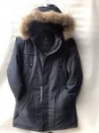 Зимние мужские куртки Батал S1948-6