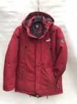 Зимние мужские куртки S0581-6