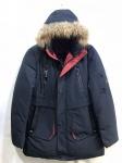 Зимние мужские куртки S1824-9