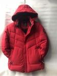 Зимние мужские куртки Батал S1948-7