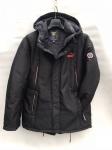 Зимние мужские куртки S0581-7