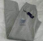 Спортивные мужские брюки 0810-2