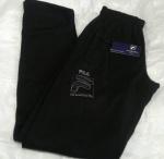 Спортивные мужские брюки 0810-4