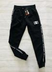 Спортивные мужские брюки на флисе UNDER ARMOUR Ш12-6