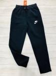 Спортивные мужские брюки на флисе NIKE Ш12-7