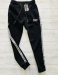 Спортивные мужские брюки на флисе OFF-WHITE Ш12-2