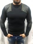 Мужской свитер 8520-2