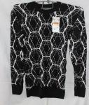 Мужской свитер 4009-3