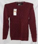 Мужской свитер 4013-2