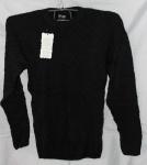 Мужской свитер 4013-3