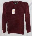Мужской свитер 4014-1