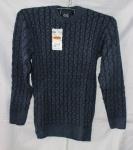 Мужской свитер 4014-2
