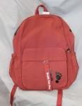 Школьный рюкзак 1235-3