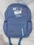 Повседневный рюкзак 605-2