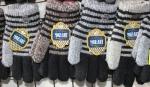 Детские перчатки С26