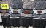 Детские двойные перчатки Е16