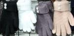 Детские перчатки Е30
