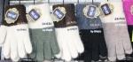 Детские перчатки Е8