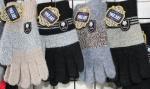 Детские перчатки Е15