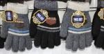Детские перчатки Е23