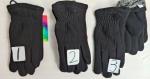 Перчатки подросток В18