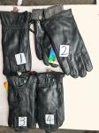 Мужские перчатки кожа Батал 62