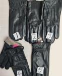 Мужские перчатки кожа/козья 36