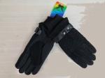 Мужские перчатки 996