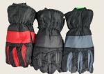 Мужские перчатки-лыжные 601