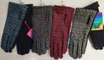 Женские перчатки-трикотаж/сенсорные 1804
