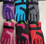 Женские перчатки-лыжные 603