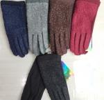 Женские трикотажные перчатки 177