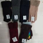 Женские перчатки-трикотаж 203