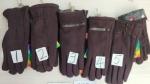 Женские перчатки-трикотаж 816В