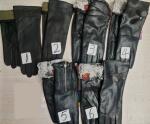 Женские кожаные перчатки 1005