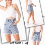Джинсовые женские шорты-багги