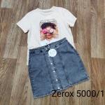 Женская джинсовая юбка полубатал