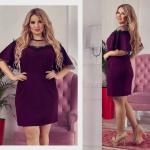 Женские платья M519-3