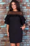 Женские платья M624-4