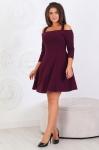 Женские платья M621-4