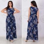 Женские платья M667-9