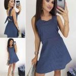 Женские платья M615-1