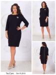 Женские платья M634-1