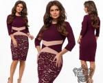 Женские платья M546-3