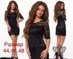 Женские платья M579-1