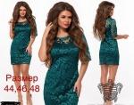 Женские платья M579-2