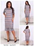 Женские платья M591-1
