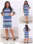 Женские платья M591-2